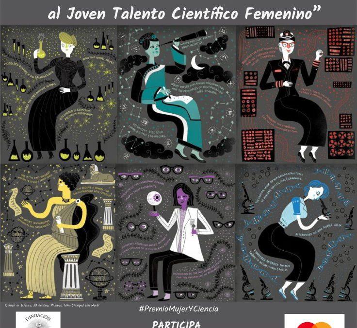 """Comienza el plazo de inscripción para los Premios """"Fundación Real Academia al Joven Talento Científico Femenino"""" 2ª edición 2021"""